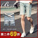 ●小二布屋BOY2【NZ91013】。●韓版潮流,休閒短褲。●淺藍色 現+預。