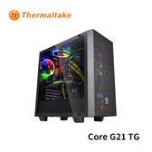Thermaltake 曜越 Core G21 TG 強化玻璃中直立式機殼 (CA-1I4-00M1WN-00)