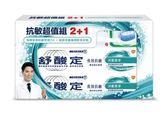 舒酸定深層潔淨長效抗敏牙膏100g二入超值組+軟毛牙刷