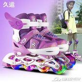 溜冰鞋兒童套裝男女孩全套旱冰輪滑鞋3-5-6-8-10歲初學者可調大小  潮流前線