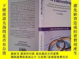 二手書博民逛書店Der罕見Ehevertrag.Y6583 Gerrit Langenfeld (Author) DTV-Be