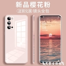 尊咖適用于opporeno4手機殼全包鏡...