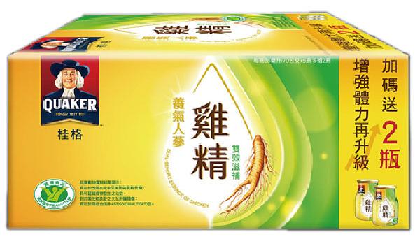 桂格養氣人蔘雞精 68ml*6+2瓶 *維康*