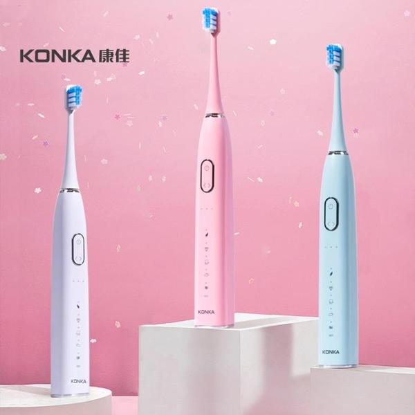 電動牙刷充電式超聲波軟毛學生男女情侶全自動 夢幻小鎮