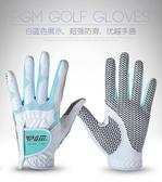 高爾夫球手套