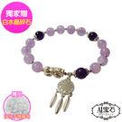 【A1寶石】紫水晶紫玉925純銀貔貅補夢...