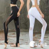 運動褲-新款夏季薄款瑜伽褲女踩腳長褲速干彈力運動緊身網紗健身瑜珈褲子-奇幻樂園