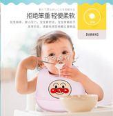 圍兜 硅膠圍兜寶寶立體防水超軟小孩口水巾面包超人嬰兒童吃飯圍嘴 珍妮寶貝