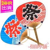 角色扮演道具 紅/藍 海浪波紋日式和風祭典扇子 和服浴衣角色服配件 仙仙小舖