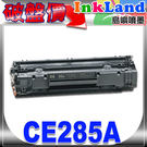 HP CE285A No.85A 全新相...