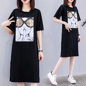 微購【A4272】珠片大眼鏡短袖連身裙 M-4XL