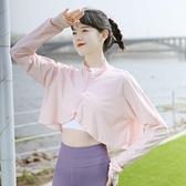 新款UPF 50防曬衣女冰絲防紫外線小披肩超薄透氣戶外騎行防護 快速出貨