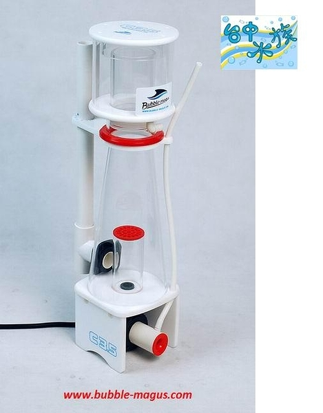 {台中水族} 台灣  BUBBLE MAGUS-BM-C3.5   錐型針刷蛋白過濾器( 100L-300L)  特價 蛋白機