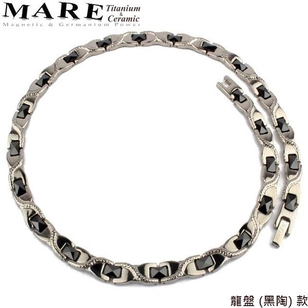 【MARE-純鈦+陶瓷項鍊】系列:龍盤 (黑陶) 款