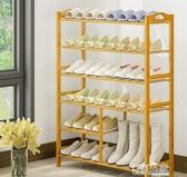鞋架 省空間宿舍門口鞋櫃簡約現代多層架子LX 智慧e家