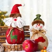 聖誕節裝飾品蘋果袋創意小禮物兒童平安夜糖果袋禮品平安果包裝盒 聖誕節鉅惠