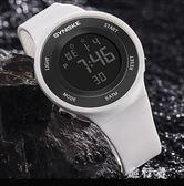 男士手錶 簡約潮流防水夜光男孩女學生多功能電子表 BF9256【旅行者】