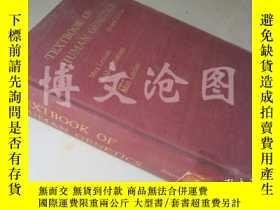 二手書博民逛書店Textbook罕見of Human Genetics(Second Edition )【大16開精裝 英文版】(