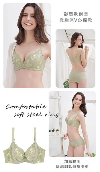 EASY SHOP-Beauty bra舒適集中包覆內衣-抹茶歐蕾