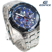 EDIFICE EFR-554RR-2A 三針三眼錶 男錶 賽車錶 日期視窗 防水手錶 藍 EFR-554RR-2AVUDF CASIO卡西歐