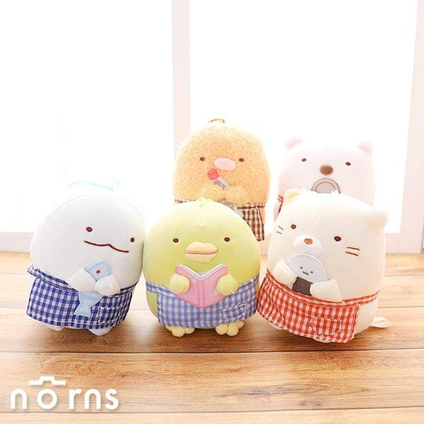 【角落生物娃娃 料理篇】Norns SAN-X正版授權 格子圍裙 角落小夥伴 布偶 絨毛玩偶 公仔禮物