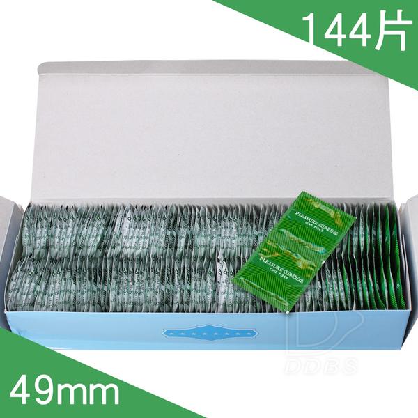 樂趣 C0118 保險套 貼身小號 49mm型 144片裝 (家庭計畫/熱銷/衛生套/小尺寸/超值/優惠)【DDBS】