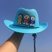 兒童草帽 男女夏天遮陽帽韓國海邊沙灘帽寶寶涼帽防曬太陽帽子夏【全館免運八五折】