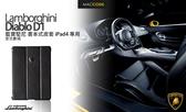 Lamborghini 藍寶堅尼 Diablo D1 真皮 上掀式皮套 iPad4 / iPad3 專用 免運費