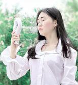 手持風扇USB ONAN空調噴霧迷你可充電便攜式學生宿舍小電風扇制冷隨身 卡菲婭