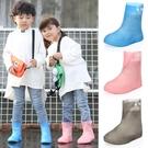 防水鞋套 雨天兒童鞋套防雨男女童小孩防滑小學生戶外旅游套鞋【八折搶購】