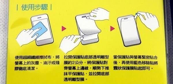 【妃凡】衝評價! 高品質 HTC One A9 保護貼 防指紋 霧面 另有 高透光 亮面 保護膜