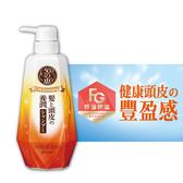 50惠頭皮調理洗髮乳(蓬潤型)400ml
