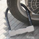 電動車自行車鎖山地車鎖電瓶車鎖U型鎖摩托車鎖抗液壓剪 道禾生活館