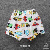 超低折扣NG商品~嬰幼兒短褲 春夏寶寶卡通棉短褲 (SK098-1) 好娃娃