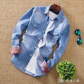 牛仔襯衫 新款牛仔襯衫男士韓版修身春秋薄款男裝外套學生潮流長袖襯衣  娜娜小屋