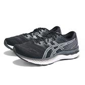 ASICS 慢跑鞋 GEL NIMBUS 23 2E楦 黑灰 緩衝 避震 柔軟 男 (布魯克林) 1011B006001