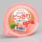 日本【Tarami】達樂美果凍杯 白桃 230g (賞味期限:2019.02.22)