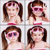 【雙12】全館85折大促兒童泳鏡大框高清防水防霧游泳眼鏡