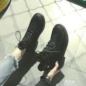 短靴黑色馬丁靴女秋款新款潮ins酷機車女英倫風嘻哈短靴春秋單靴(快速出貨)