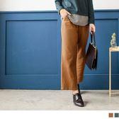 《BA3814》高含棉俐落剪裁寬版長褲 OrangeBear