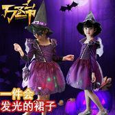 服裝【狂歡萬聖節】萬聖節兒童演出服裝角色扮演女童紫色女巫巫婆 科技旗艦 專區7折限購~