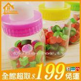 ✤宜家✤奶瓶造型水果橡皮擦 學生獎品 迷你水果小橡皮擦