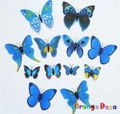 壁貼【橘果設計】3D立體磁性蝴蝶(藍色)DIY壁貼 牆貼 壁紙 壁貼 室內設計 裝潢 壁貼