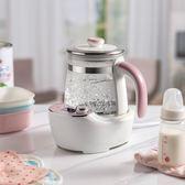 調奶器暖奶器嬰兒泡奶粉機沖奶器溫奶器