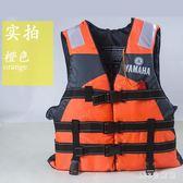 救生衣 戶外漂流成人專業加厚游泳救生衣兒童馬甲配胯帶安全flb428【123休閒館】