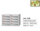 [家事達] Tanko 桌上型A4文件箱 A4L208 特價