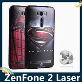 ASUS ZenFone 2 Laser 6吋 卡通浮雕保護套 軟殼 彩繪塗鴉 3D風景 立體輕薄款 矽膠套 手機套 手機殼