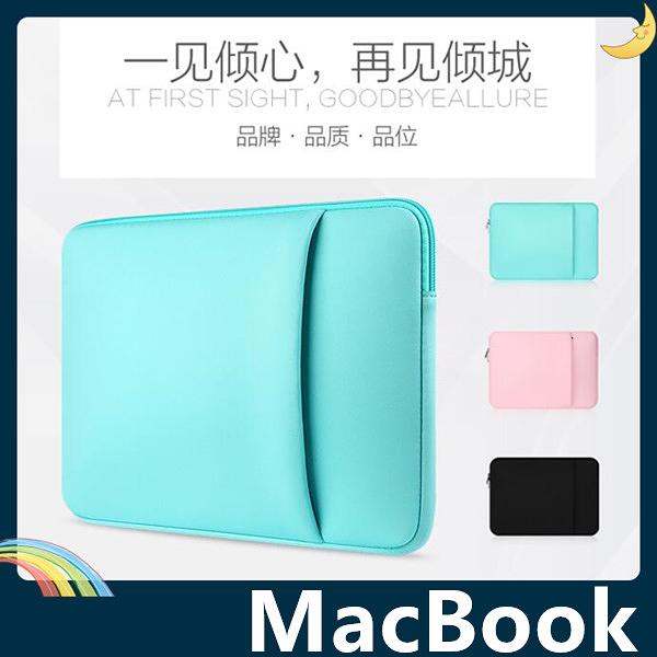 MacBook Air/Pro/Retina 糖果色保護套 尼龍內膽包 短絨毛防震 抗震耐壓 筆電包 手拿包 支援全機型