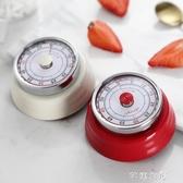 onlycook 廚房定時器創意時間提醒器機械計時器烘培鬧鐘 倒計時器 七夕禮物