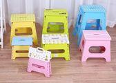 加厚款塑料折疊小板凳便攜式創意手提小凳子兒童坐凳家用成人矮凳【一周年店慶限時85折】